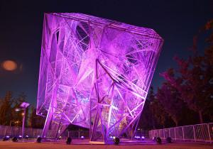 Пекинское биеннале — почему именно куб?