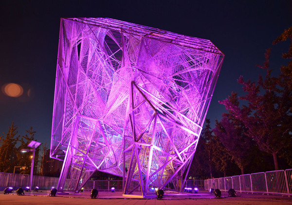 современное искусство куб