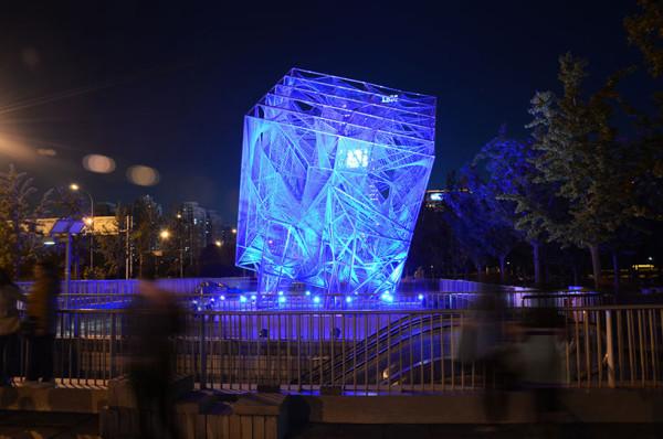 пекинский куб