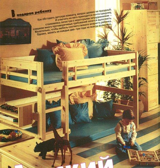 Детская кровать чердак своими руками фото