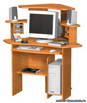 стол компьютерный маленький